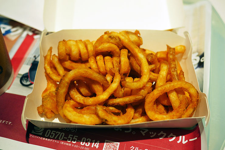 curly-fries2