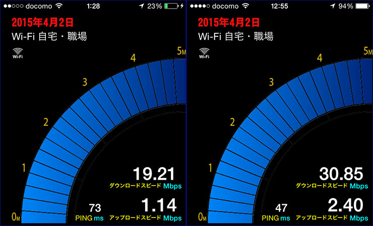 wimax2-1