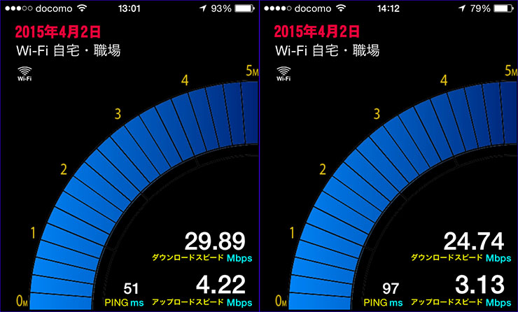 wimax2-2