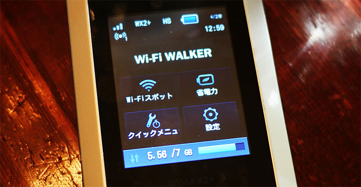 wimax3