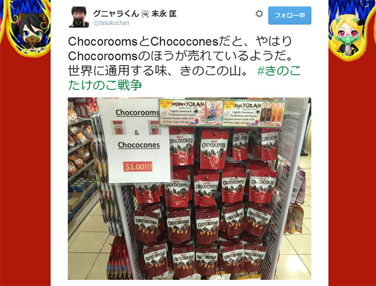 chocorooms1