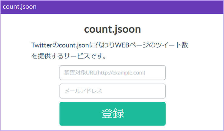 count-jsoon01