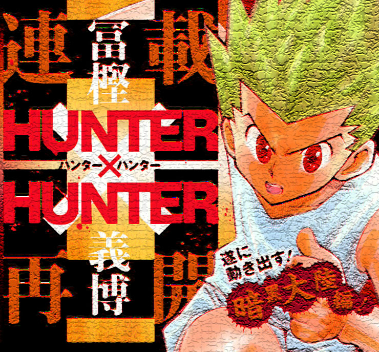 hunterhunter