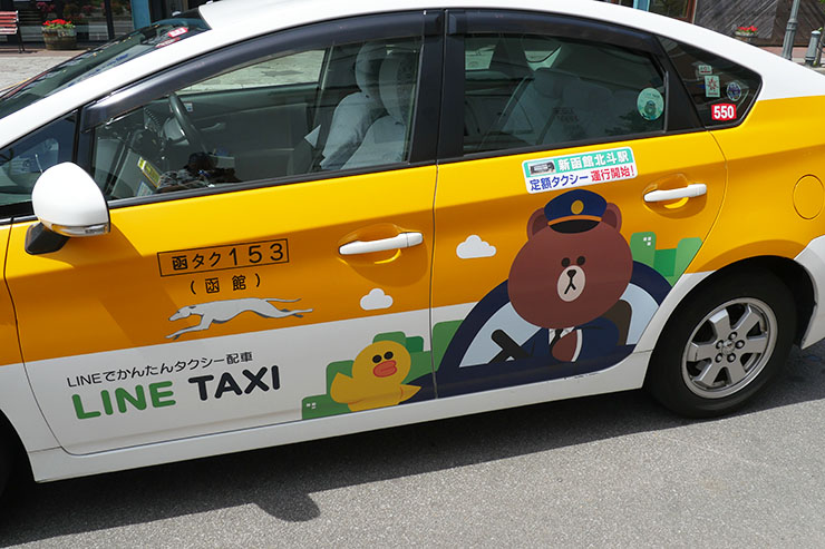 line-taxi3
