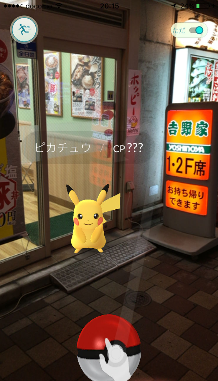 pokemongo-japan2