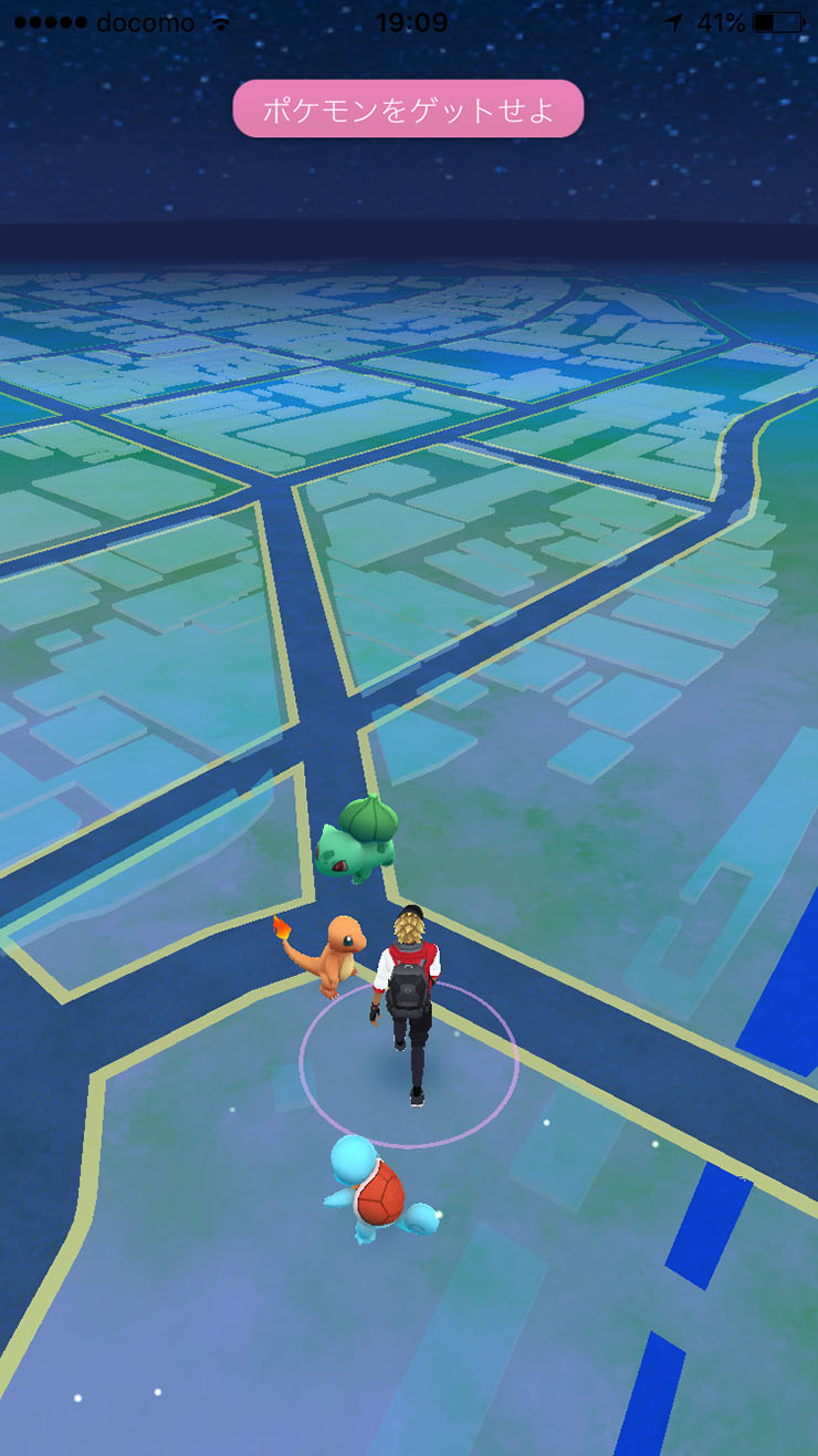 pokemongo-japan4