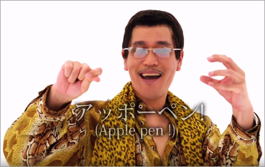 ppap-pen-pineapple-apple-pen-ppap