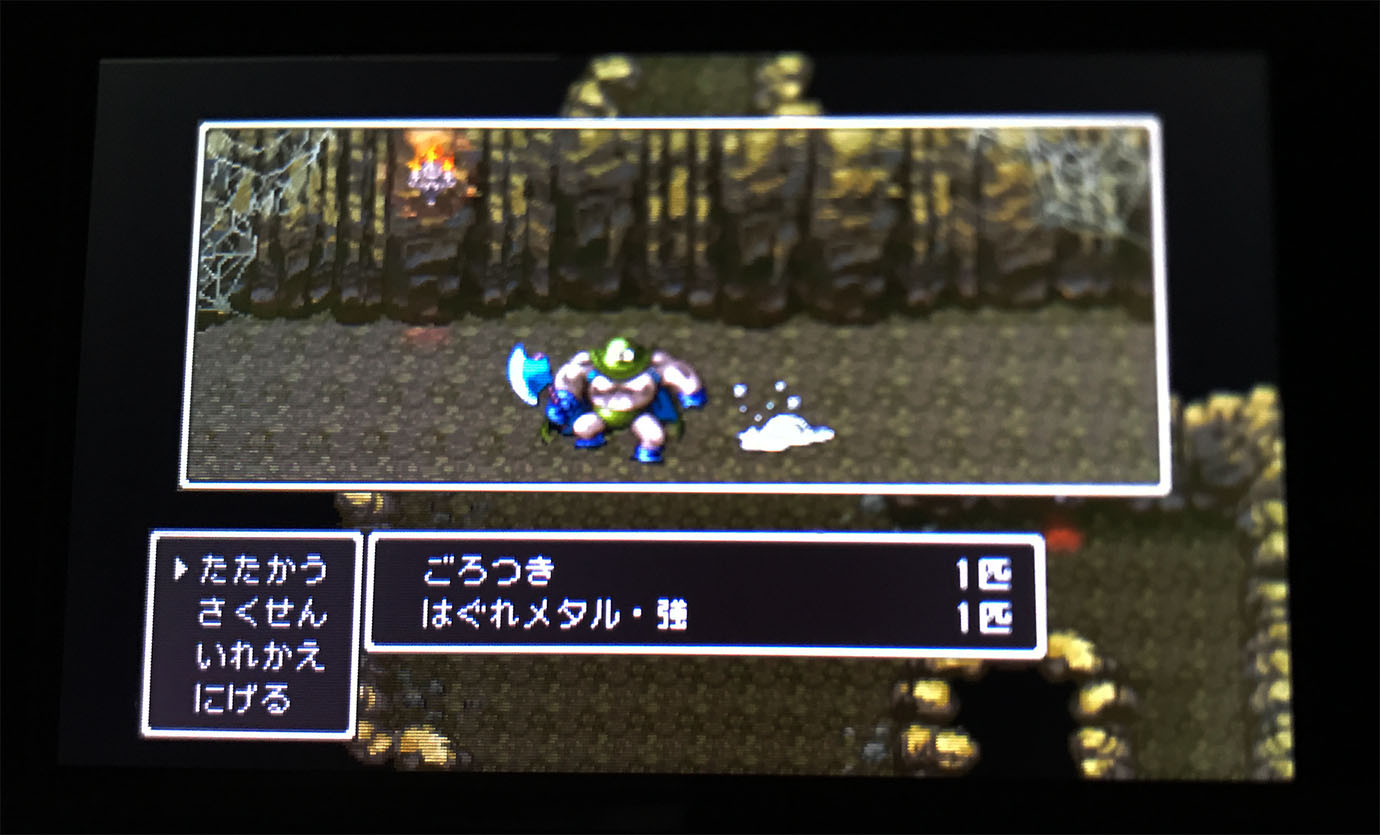 dragon-quest-xi-hagure-metal2