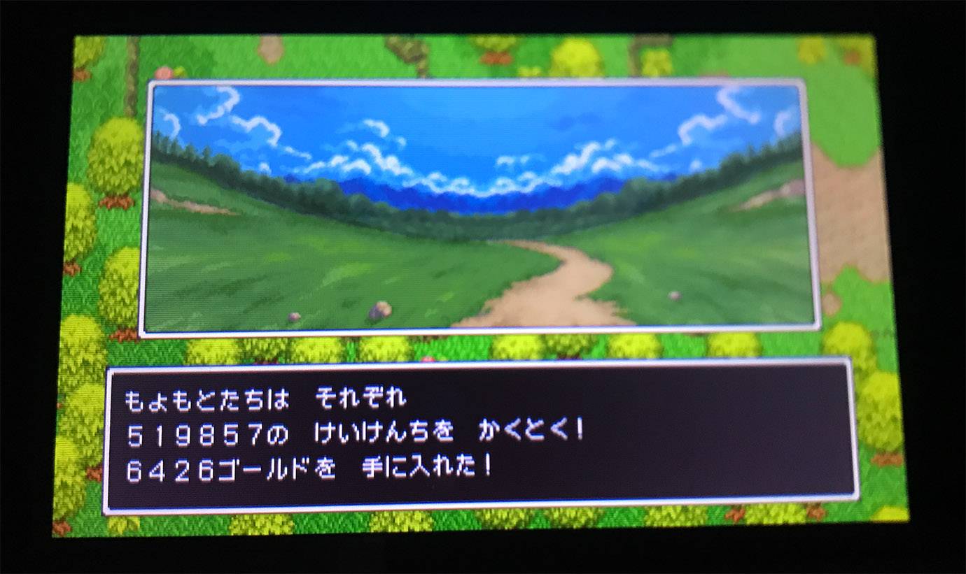 dragon-quest-xi-urawaza-level1