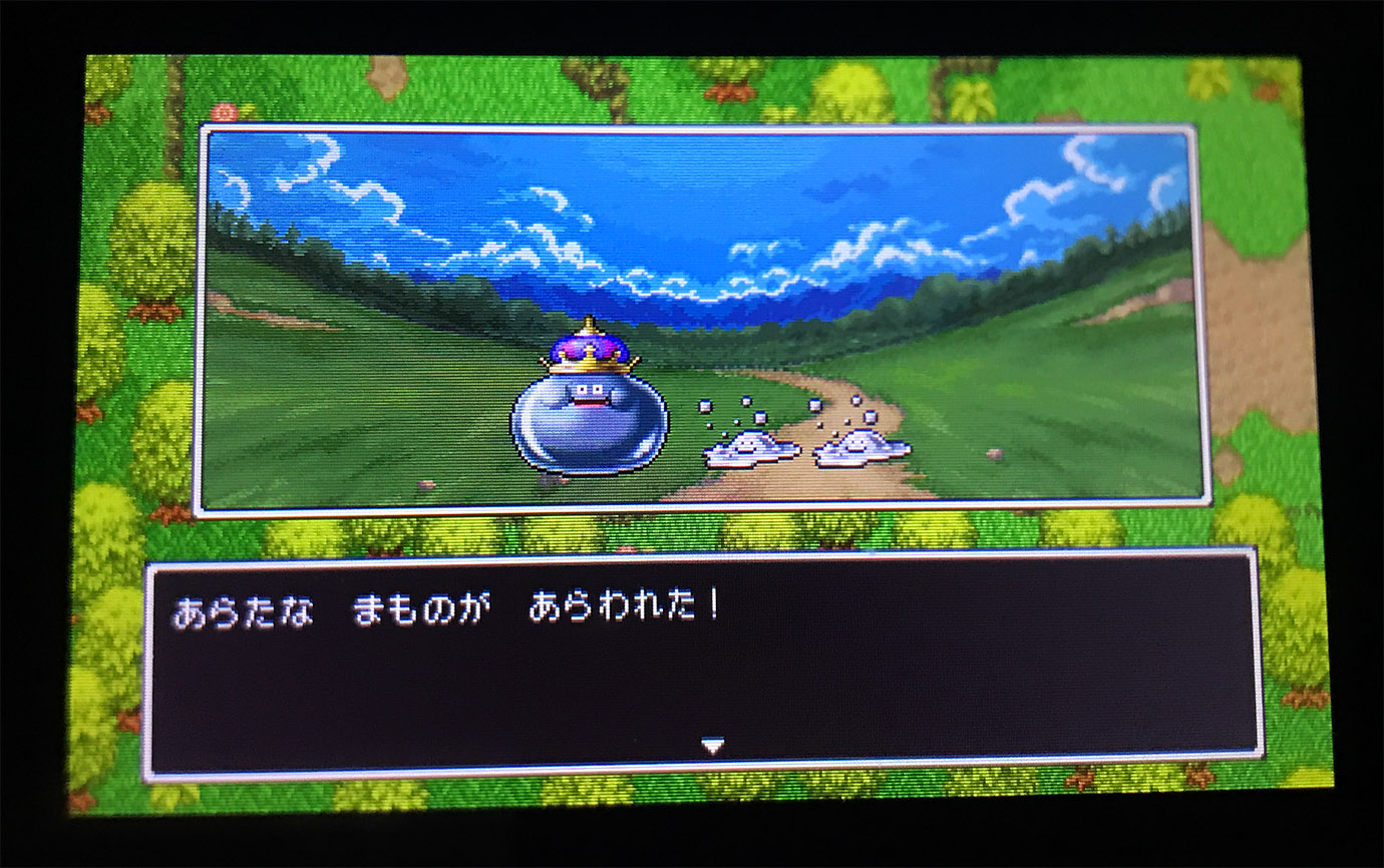 dragon-quest-xi-urawaza-level2