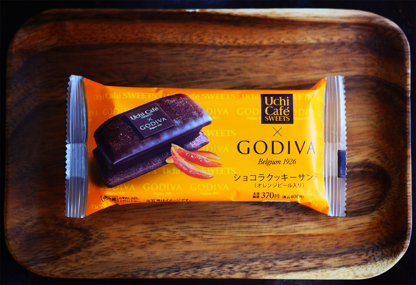 lawson-and-godiva3