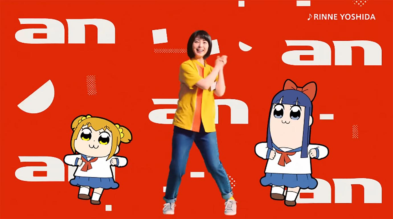 popteamepic1