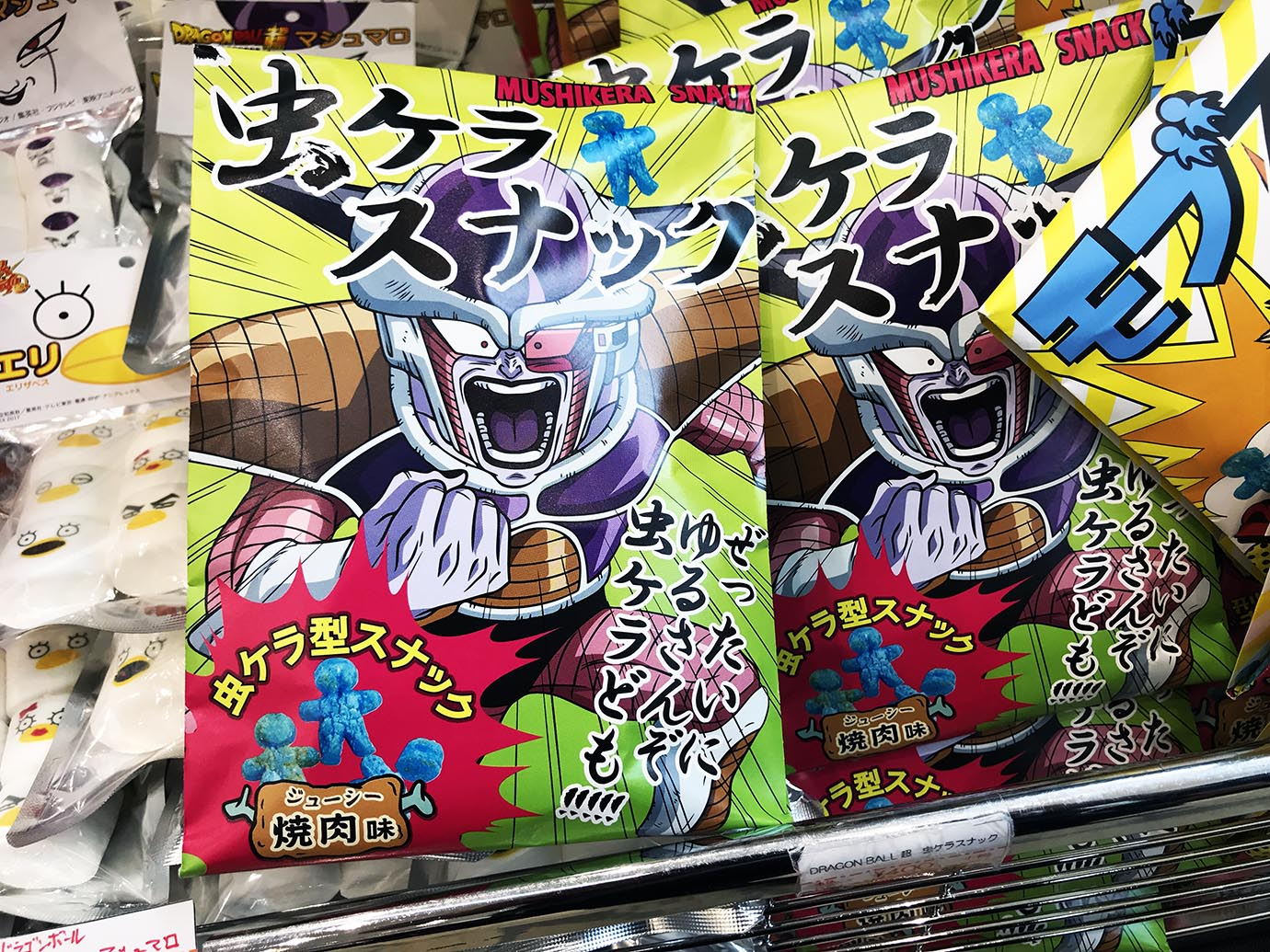 daiefu-of-freeza12