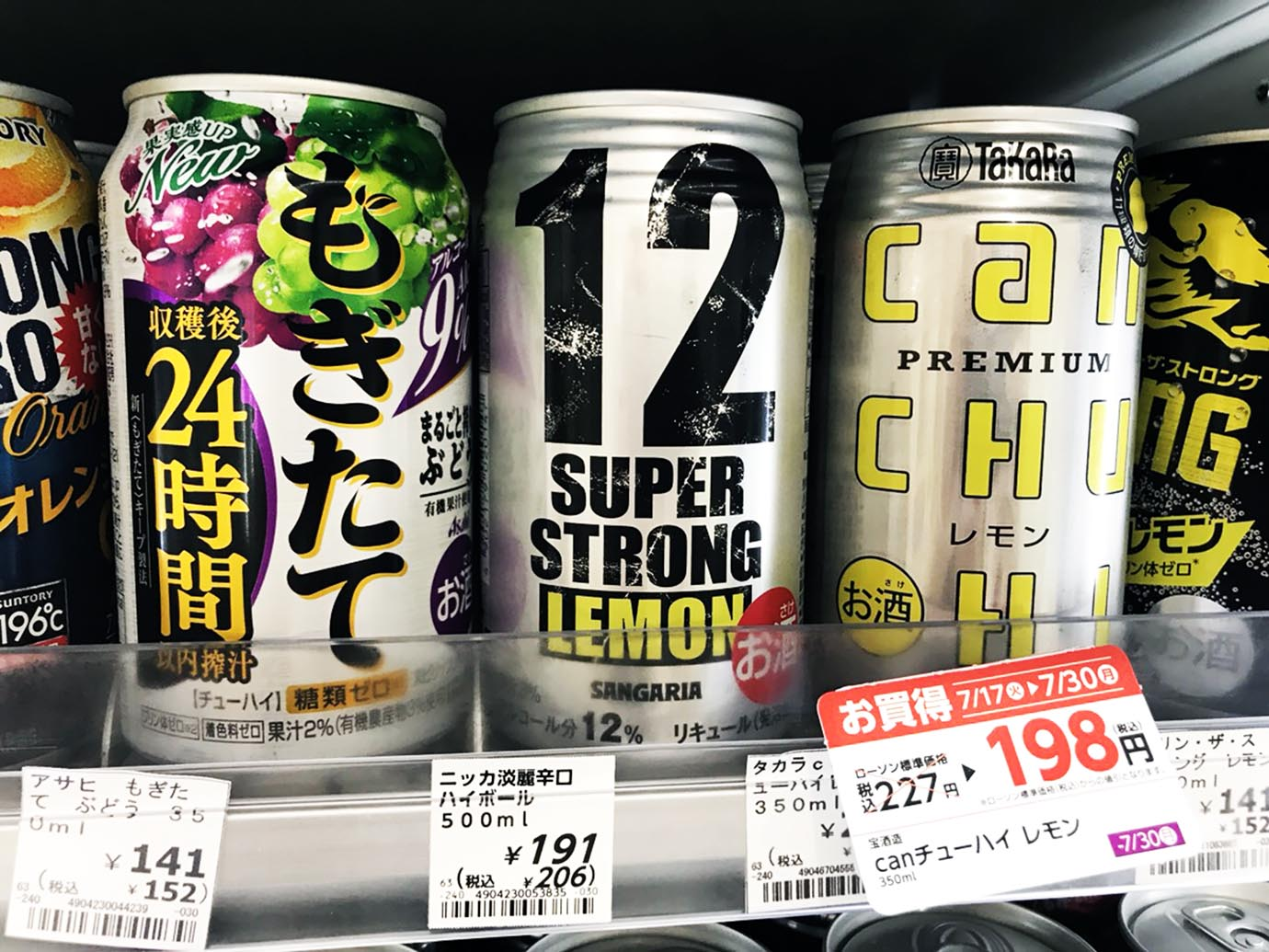 lawson-super-strong-lemon11