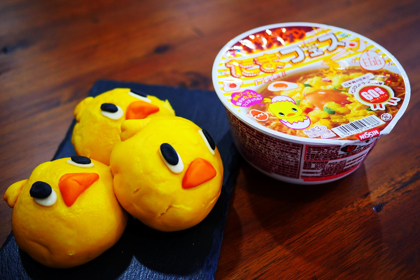lawson-hiyoko-chicken-ramen1