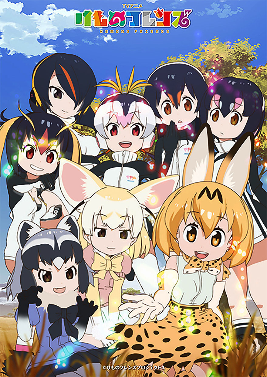 Kemono_friends