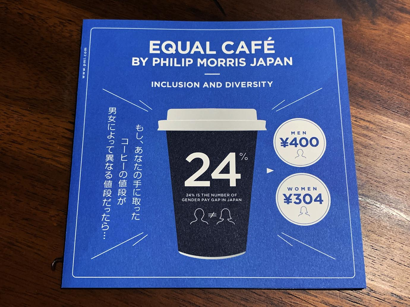 equal-cafe-pmj11