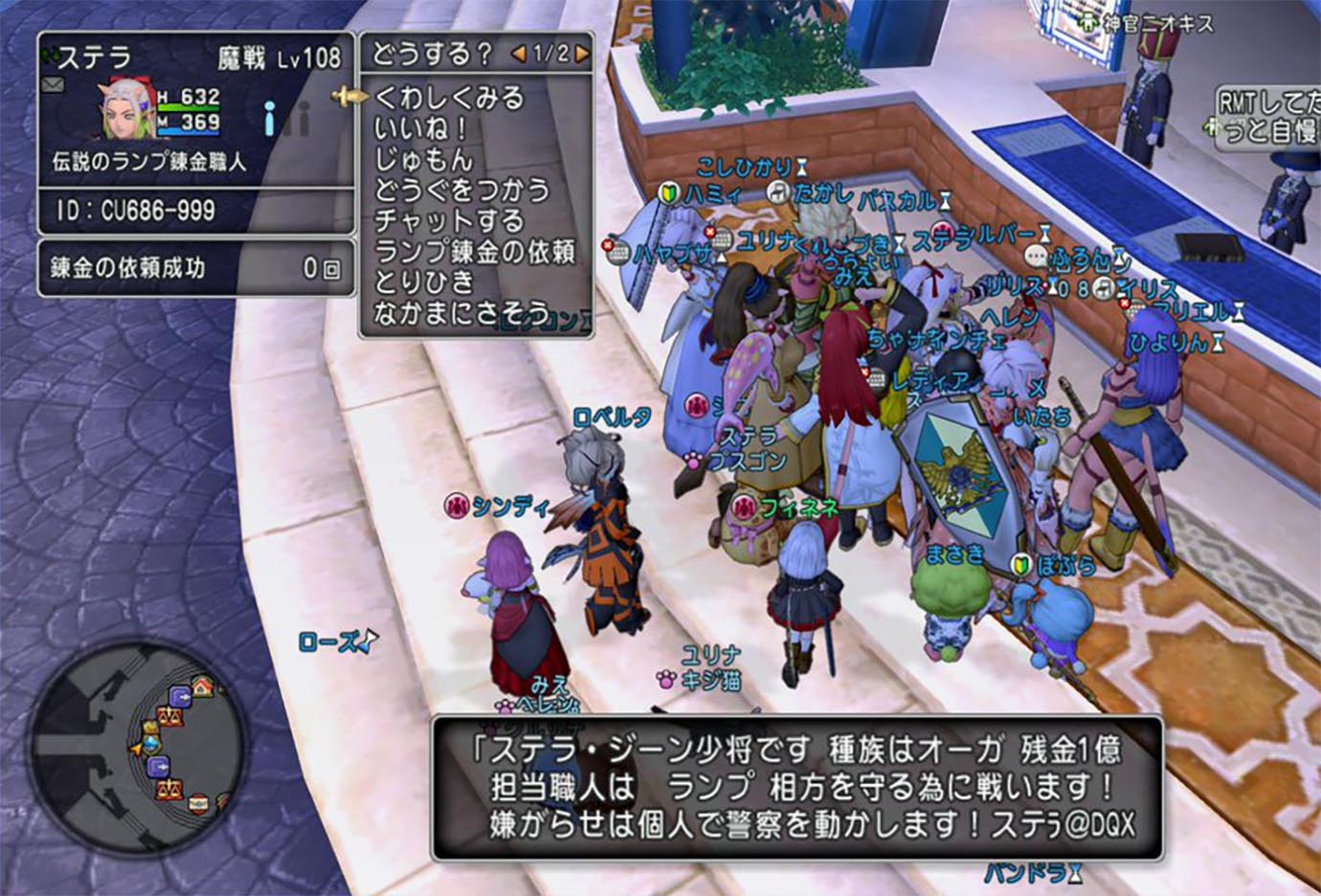 dq10-game
